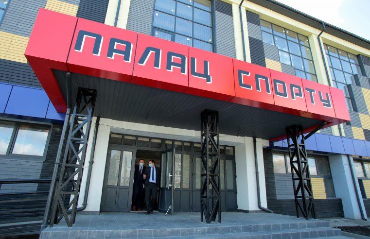 """Представники Мінрегіонбуду перевірили СК """"Шахтар"""" та приймальне відділення Червоноградської лікарні"""