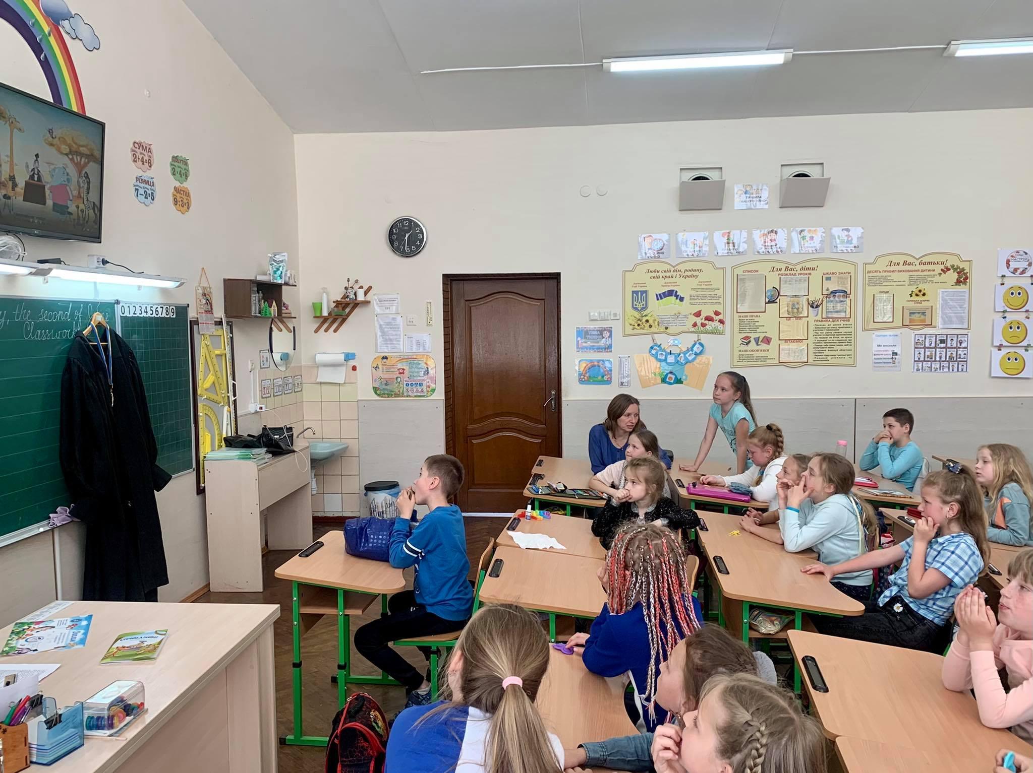 У Червонограді працівники суду провели третьокласниками восьмої  школи урок справедливості