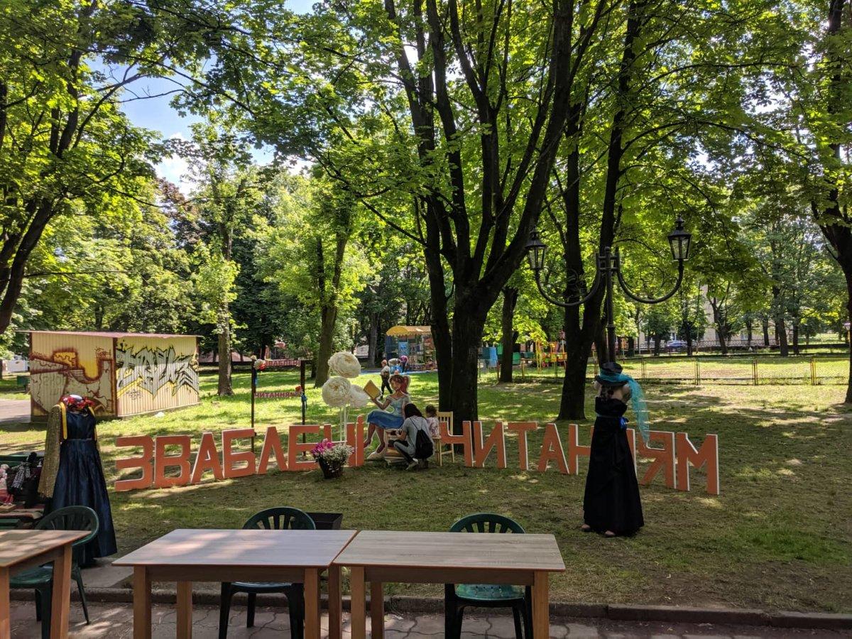 22 серпня у Парку культури та відпочинку відбудеться традиційна книжкова толока  «Червоноград читає»