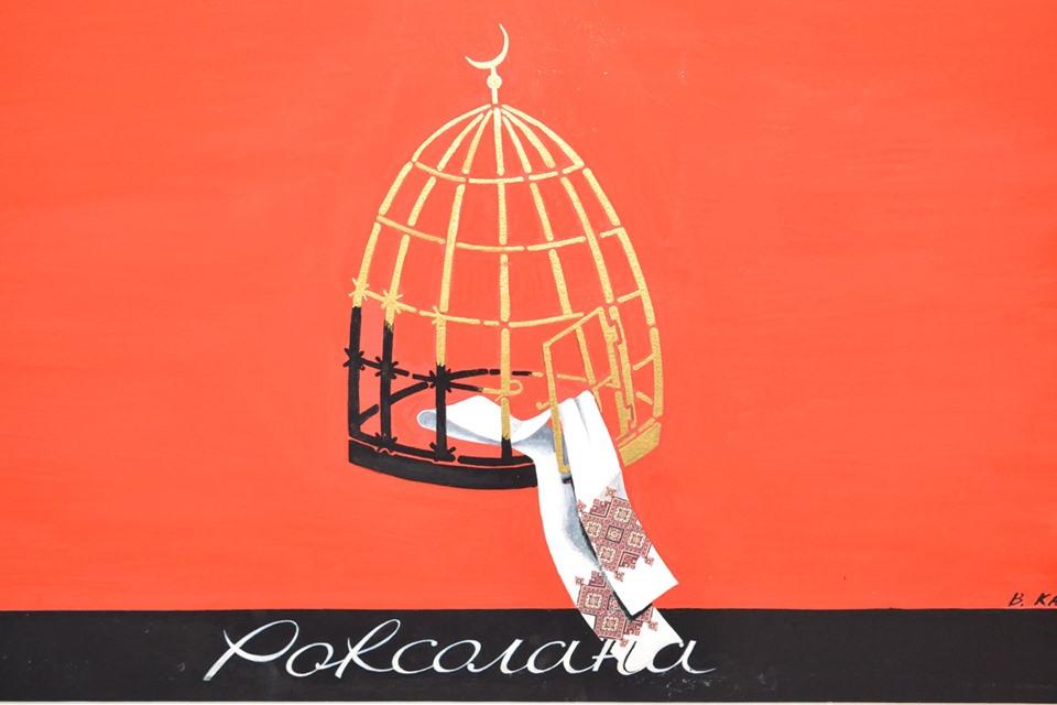 """У Музеї історії релігії м.Червоноград з 15 серпня експонуватиметься виставка Володимира Карвасарного """"Грані життя"""""""