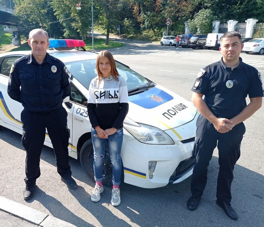 Безвісно зниклу чотирнадцятирічну  Катерину Шурдуб розшукали поліцейські аж у Києві