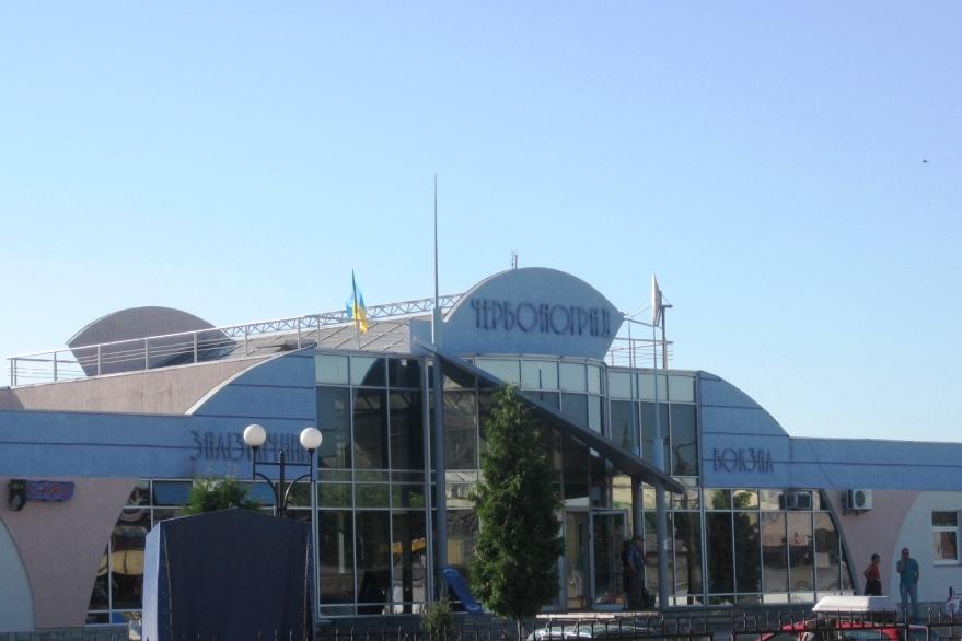 В Червонограді з 1 жовтня запрацює нова автостанція – в приміщенні залізничного вокзалу