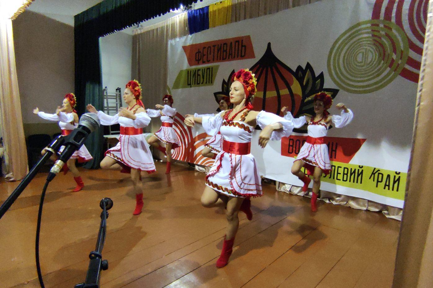 """Вперше в Червоноградській громаді та й в Україні відбувся """"Фестиваль Цибулі"""" у с.Волсвин"""