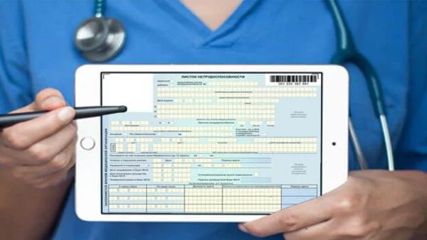 Усі медзаклади області працюють над впровадженням електронних лікарняних