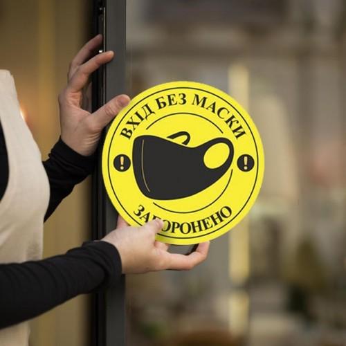 У «жовтій» зоні підприємці можуть обрати: працювати з обмеженнями або без обмежень, але з ковід-сертифікатами