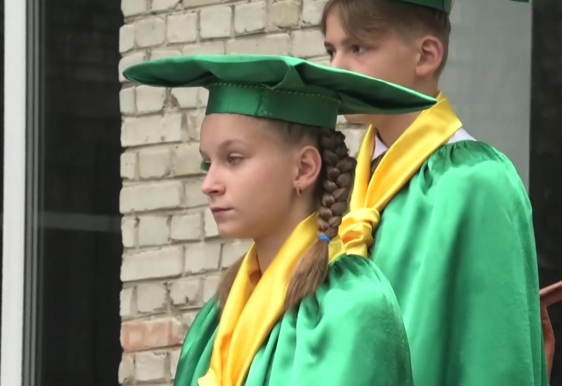 """У школах Червонограда відбулось свято """"Першого дзвоника"""""""