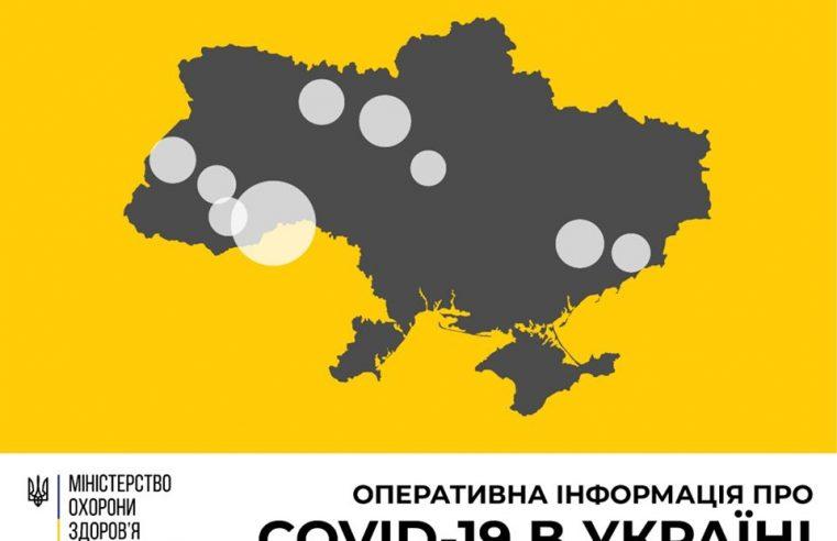 В Україні 113 лабораторно підтверджених випадків COVID-19 (на 25 березня)