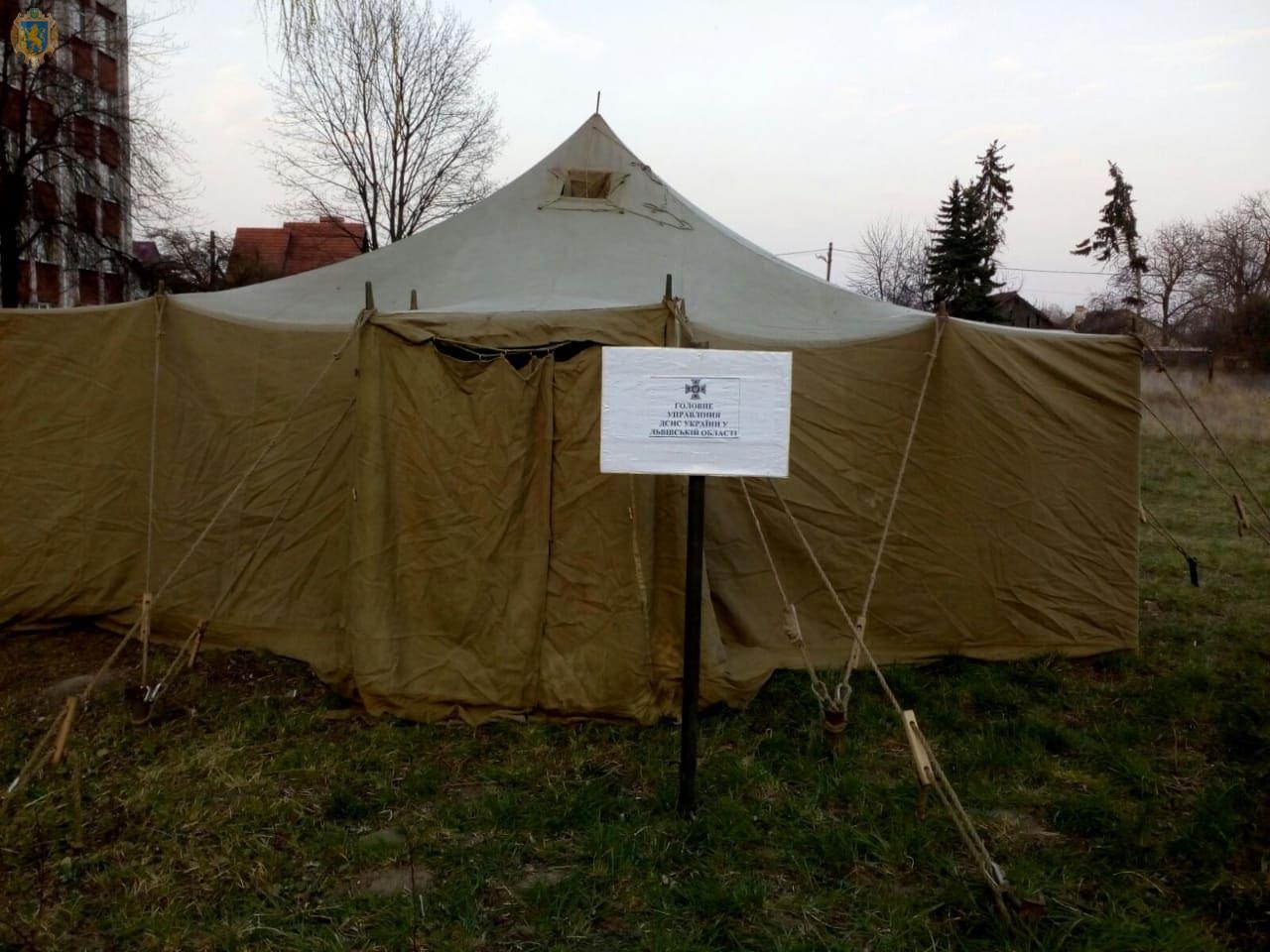 Де на Львівщині встановлено намети для тимчасових пунктів прийому хворих на коронавірус