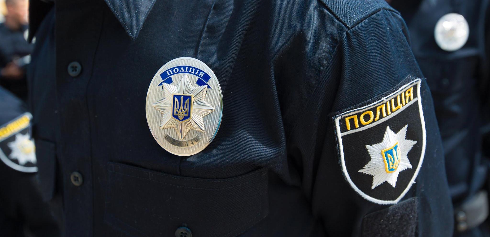 Національна поліція України контролює всіх, хто повернувся з-за кордону