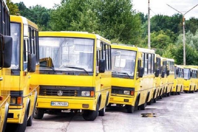 Перевізники Львівщини відмовилися безкоштовно возити учасників АТО