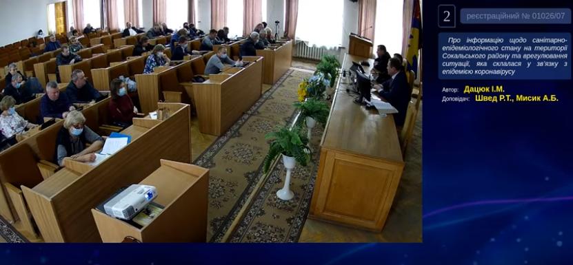 В Сокалі на сесії районної ради виділили на боротьбу з коронавірусом 880 тис грн