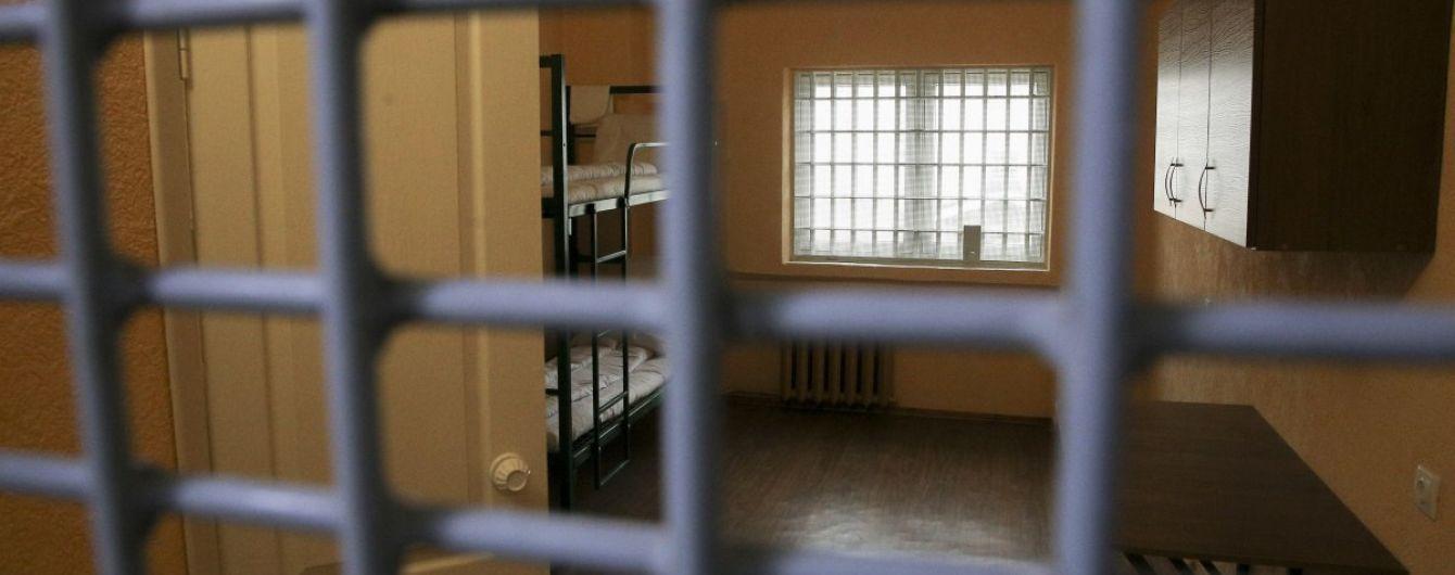 У тюрмах і СІЗО теж карантин
