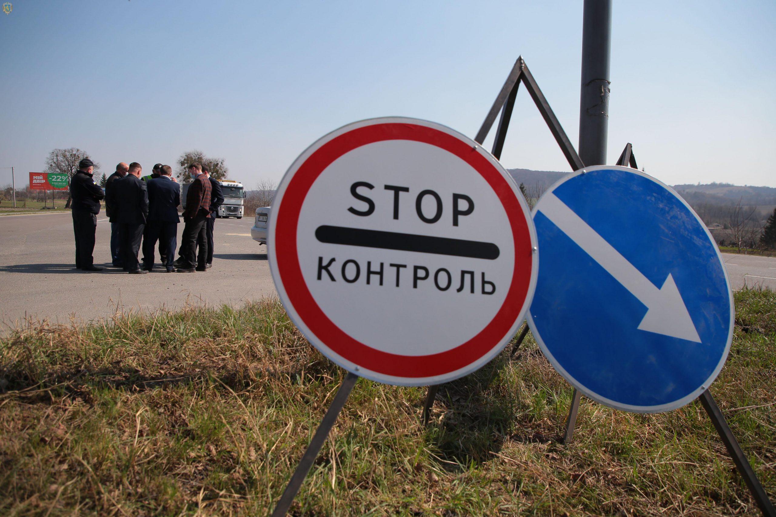 До уваги водіїв Сокальщини і Червонограда! Як поводитися при наближенні до карантинних постів