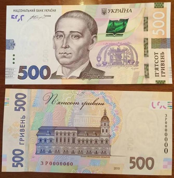 Карантин: кому виплатять 1000 грн?