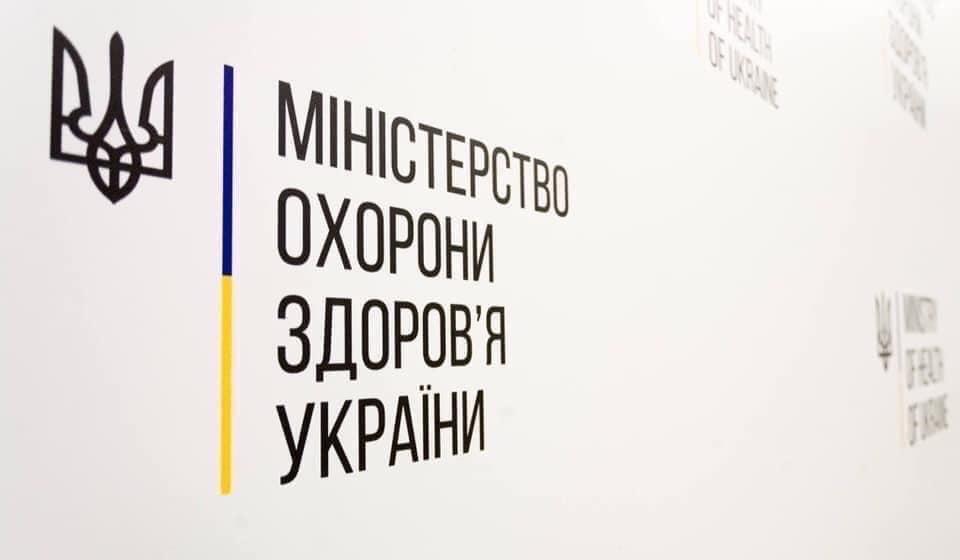 Показник одужання в Україні вже другий день перевищує кількість померлих від COVID-19