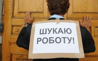 Мешканцям Червонограда і Сокальщини: що потрібно знати, якщо втратили роботу і хочете отримувати допомогу від держави