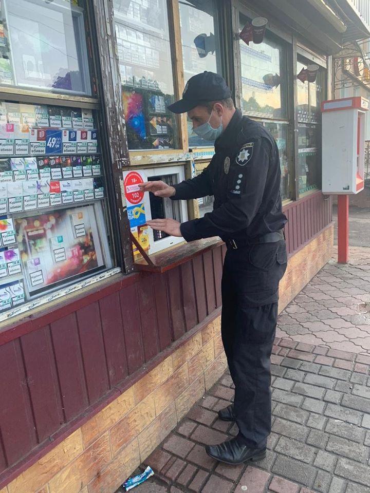 Червоноградська поліція нагадує про відповідальність за продаж алкогольних та тютюнових виробів неповнолітнім