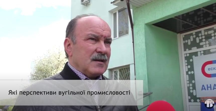 Нардеп Михайло Цимбалюк про перспективи вугільної галузі та правильний вихід з карантину