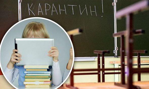 Навчальний рік у школах по всій країні завершиться дистанційно
