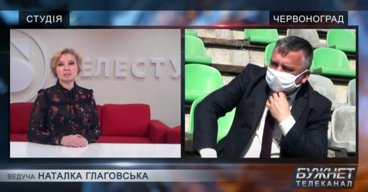 Новини Червонограда та Сокальщини 30/04/2020