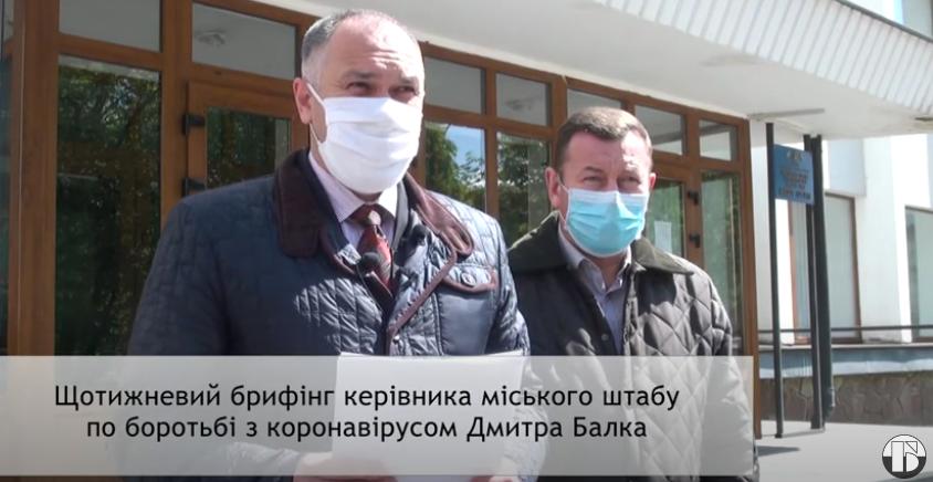Брифінг керівника Штабу щодо ситуації із захворюваністю за останній тиждень у Червонограді (відео)