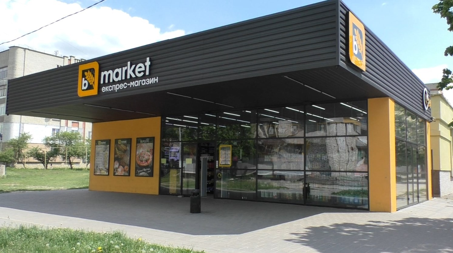 Експрес магазин «Baker Market» – це місце, де гостей зустрічають тепло та з посмішкою.