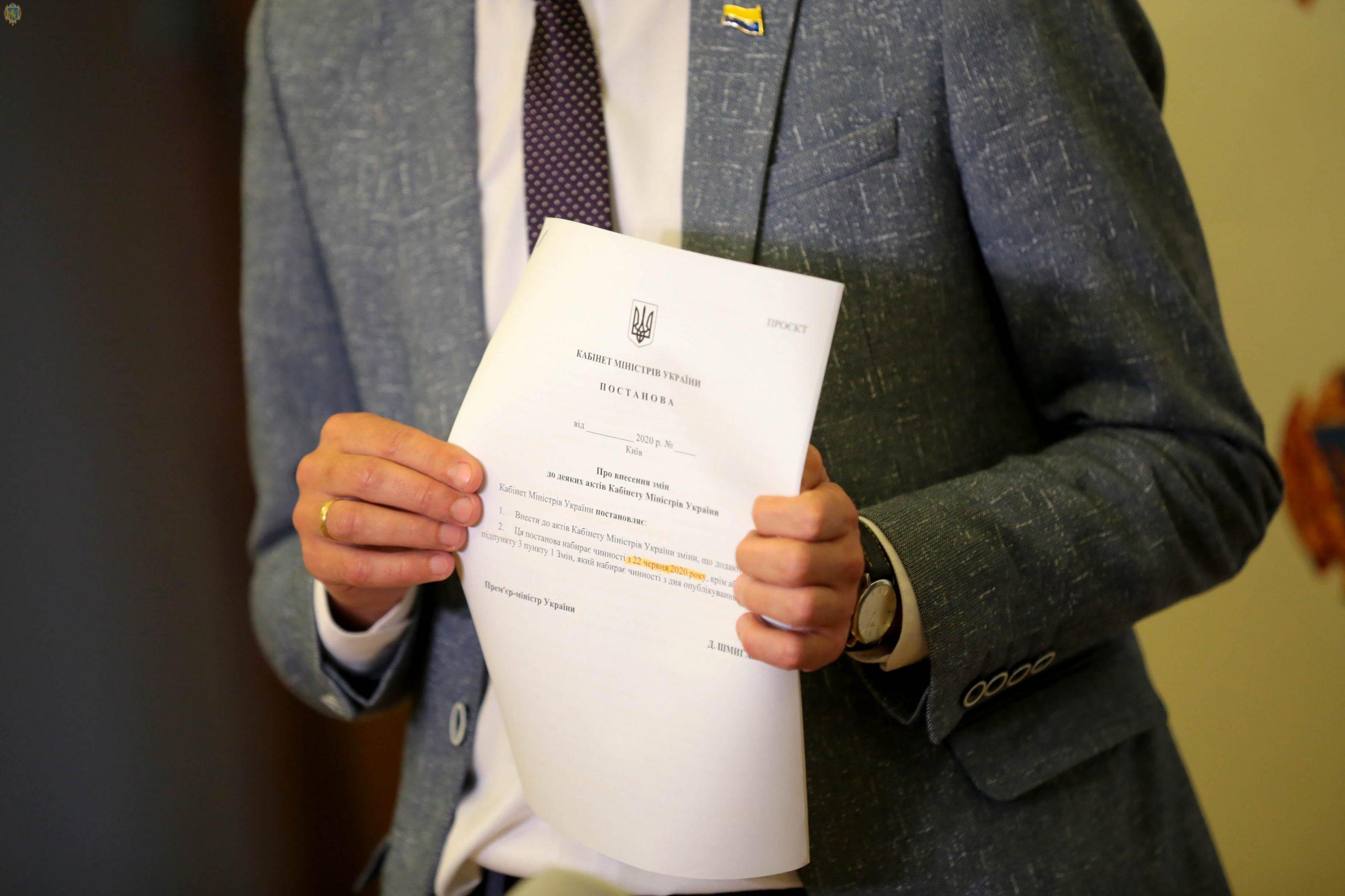 Карантин на Львівщині ще не послаблять до 22 червня