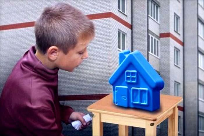 Для дітей-сиріт – квартира у Червонограді