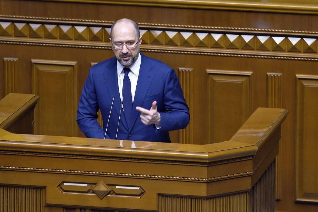 Прем'єр-міністр Денис Шмигаль заявив про початок другої хвилі захворюваності на COVID-19