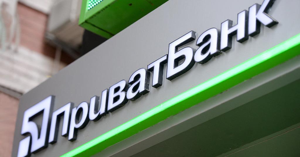 """У """"ПриватБанку"""" попередили про нову аферу: телефонують з номера банку"""