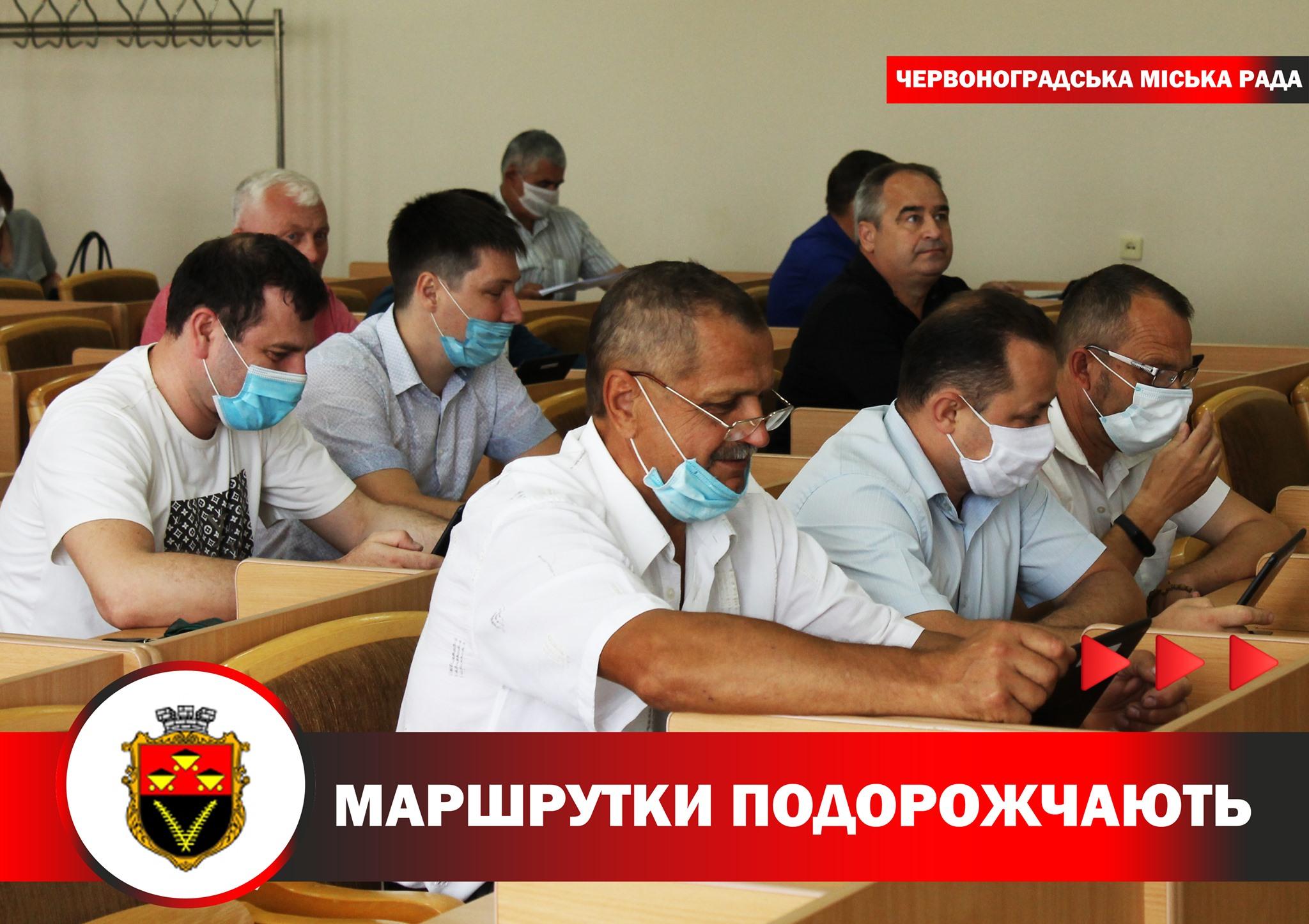 Вартість проїзду по м.Червоноград зросла до 6 грн