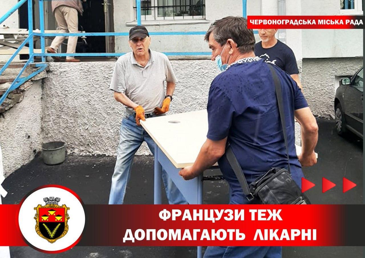 Чергова допомога з-за кордону: Червоноградська лікарня отримала медичні ліжка, крісла, приліжкові столики від французів