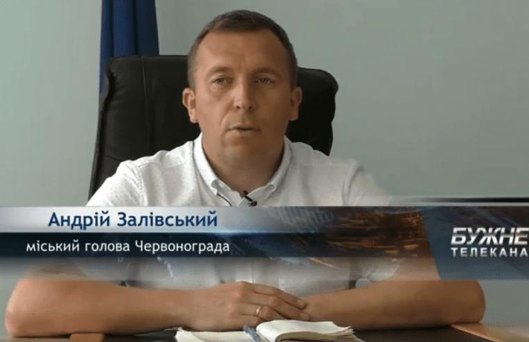 Червоноградський/не Сокальський: які населені пункти увійшли до ОТГ та яким буде новостворений район?