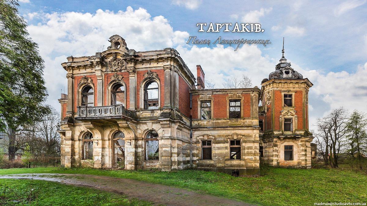У Тартаківському палаці 15 серпня розпочинається туристичний сезон