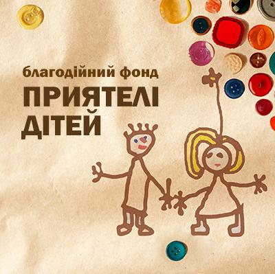 """Благодійний фонд """"ПРИЯТЕЛІ ДІТЕЙ"""" закупив для Сокальської лікарні апарат ШВЛ"""