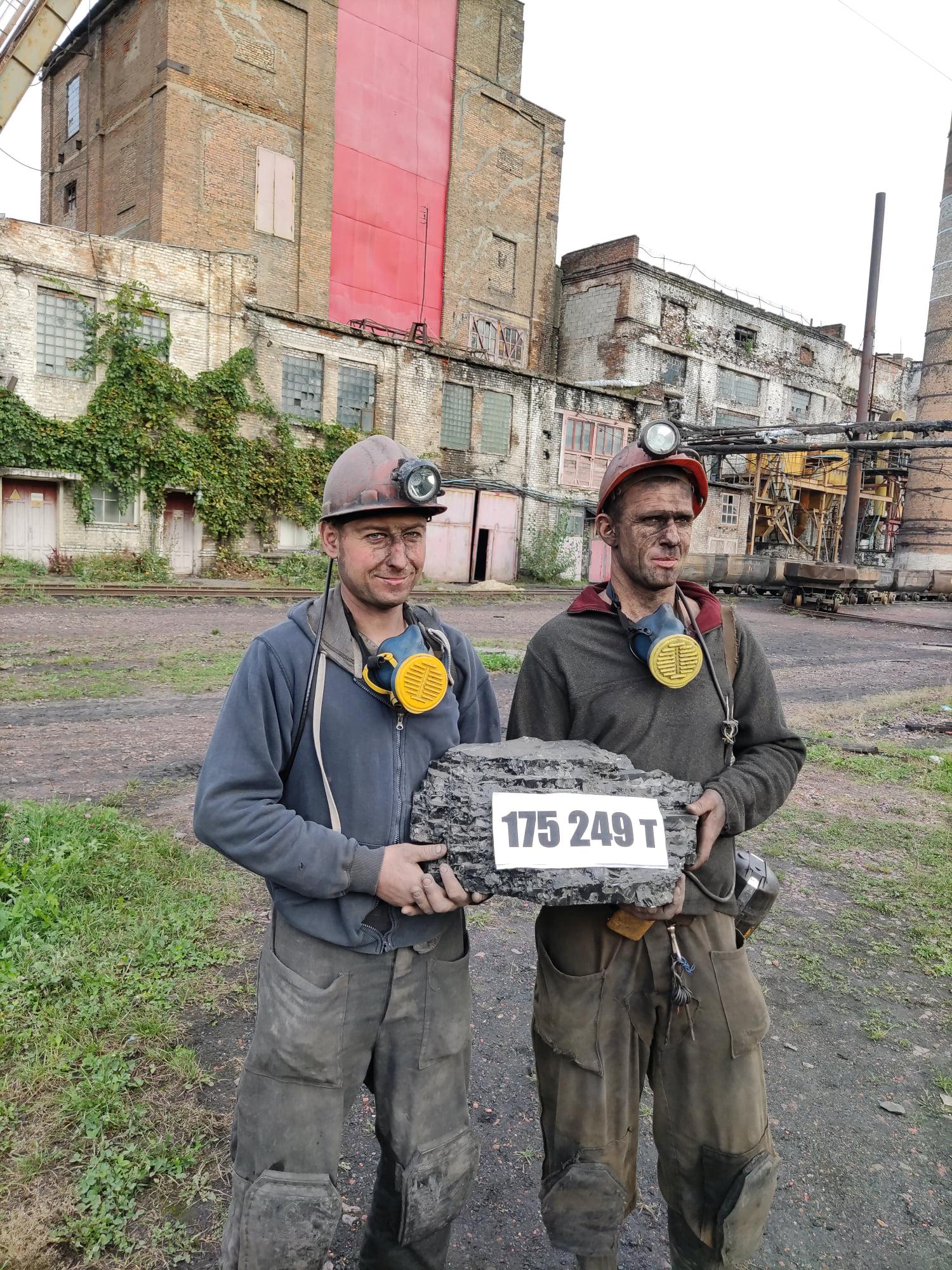 Шахта «Межирічанська» достроково виконала річний план з видобутку вугілля