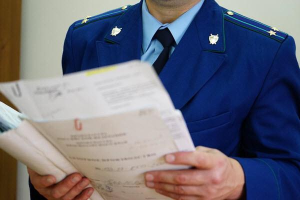 У Червонограді  новий прокурор