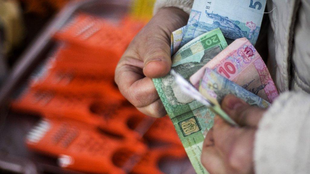 Наступного року українці перестануть отримувати соціальні пенсії