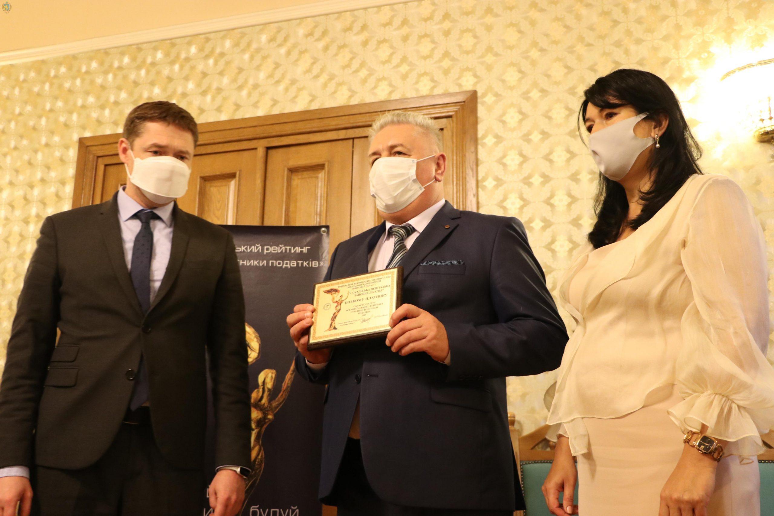 Червоноградську первинку та Сокальську ЦРЛ нагородили відзнаками в області