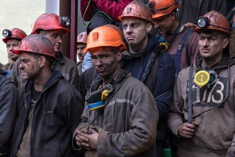 """Шахтарі ДП """"Львіввугілля"""" видали на гора МІЛЬЙОННУ тонну чорного золота, а заборгованість по зарплаті – 159 мільйонів грн"""