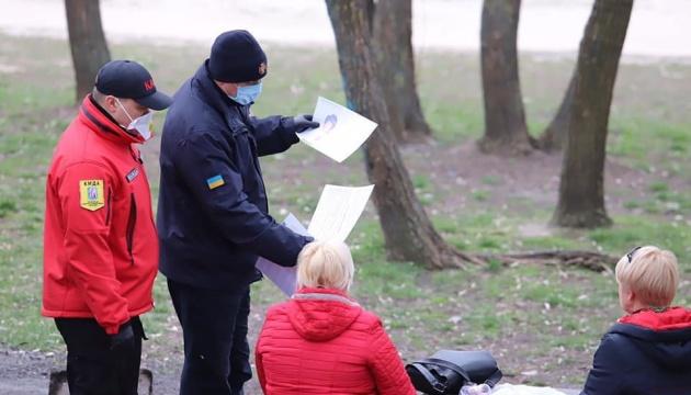 За вихідні в області поліція склала 40 протоколів через відсутність маски