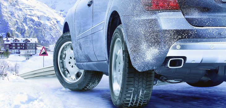 А ваше авто готове до зими?