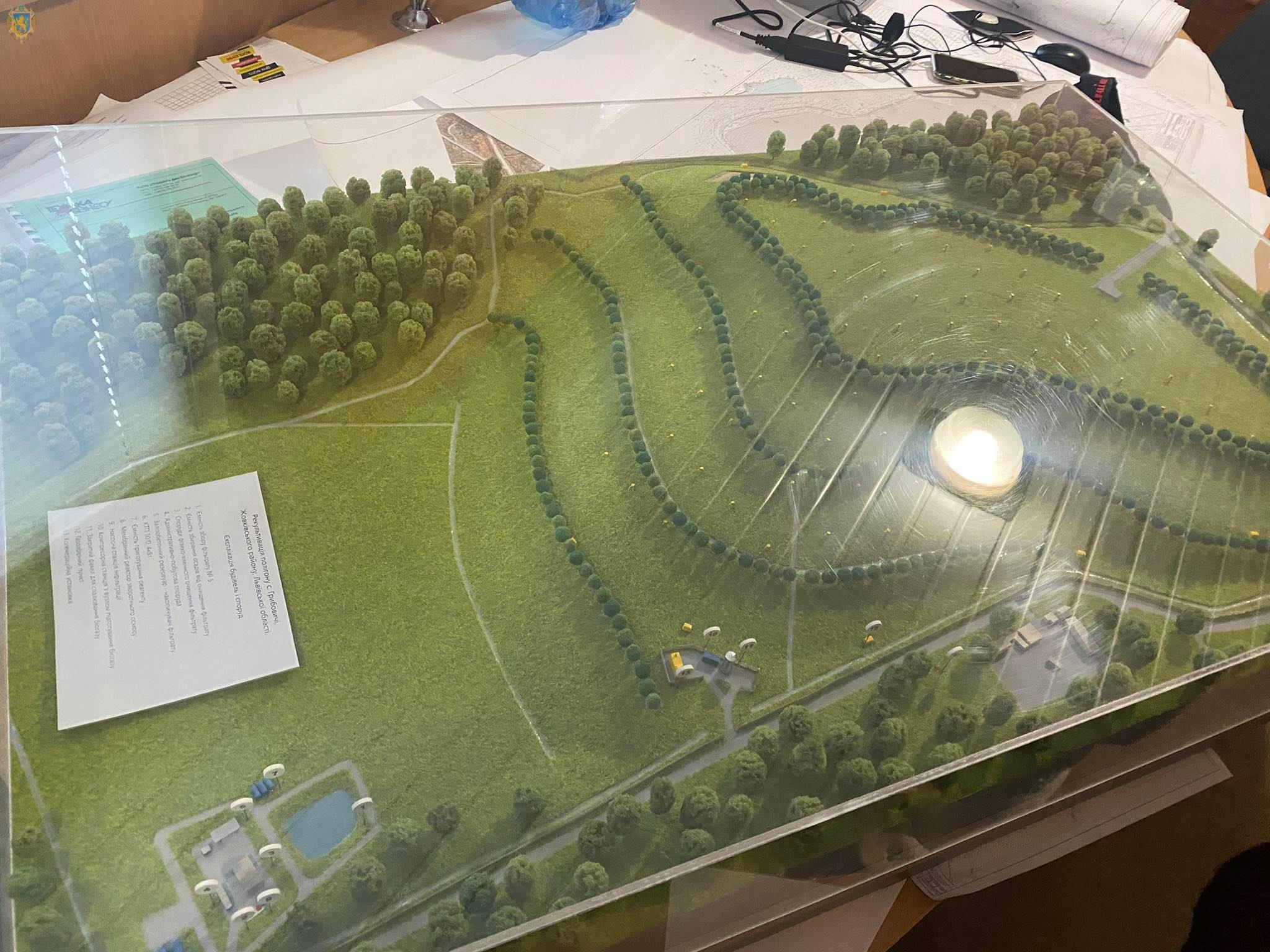 На місці Грибовицького сміттєзвалища біля Львова до кінця 2025 року висадять парк