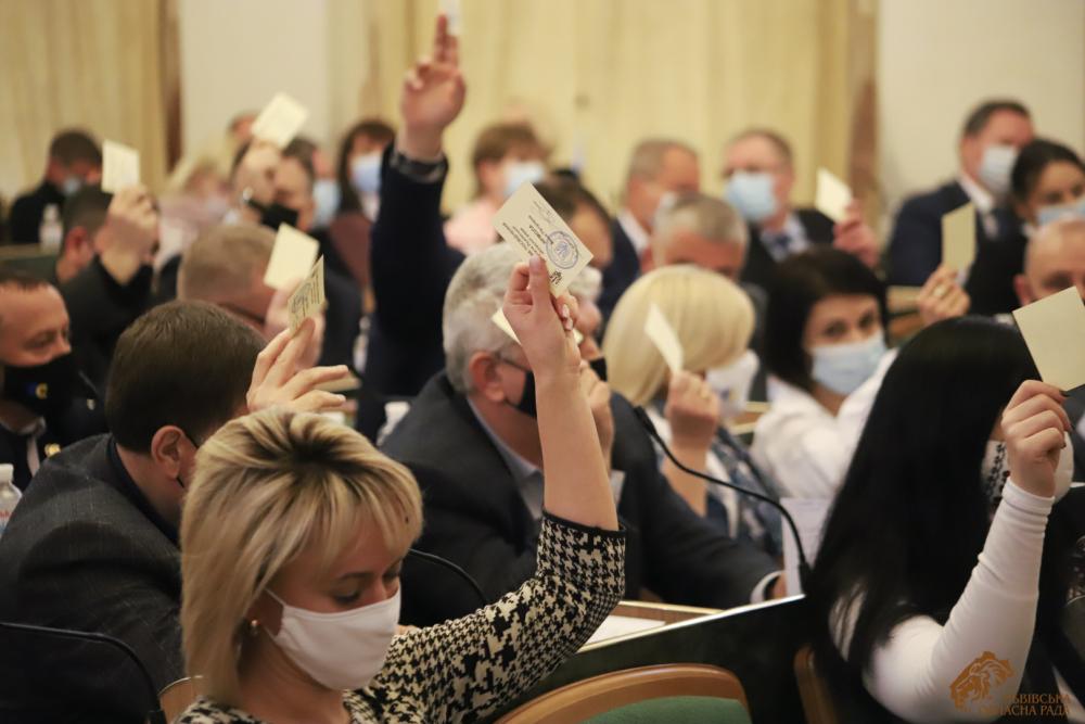 Депутати Львівської обласної ради звернулись до президента щодо виплати шахтарям заробітної плати