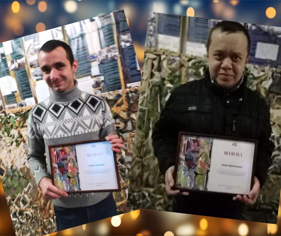 Волонтери Андрій Шевчук  та Іван Прокопчук  отримали нагороди від Євромайдан SOS