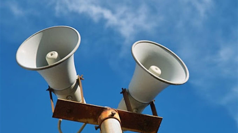 16 грудня в Червонограді звучатимуть сирени, а жителів району закликають пройти опитування