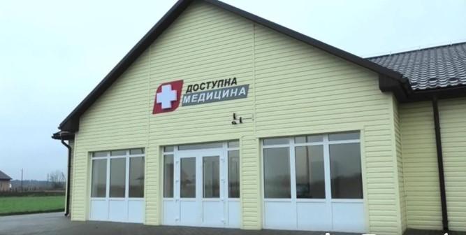 У Волсвині та Волиці – нові амбулаторії