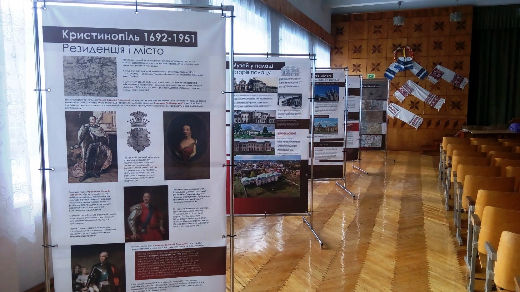 """Мобільна інформаційна виставка про історію Червонограда-Кристинополя """"подорожуватиме"""" освітніми закладами міста"""