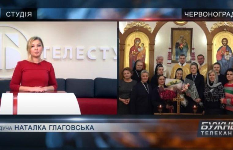 Новини Червонограда та Сокальщини 27/10/2020