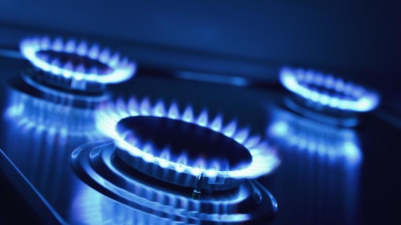 6,99 грн за кубометр: уряд встановив граничну ціну на газ до кінця карантину
